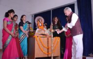 Histo-Literary Fest At Maharaja Bijli Pasi Govt PG College