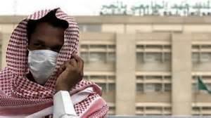 कोरोना वायरस के मद्देनजर सऊदी शिया प्रांत 'क़तीफ ' की तालाबंदी का विरोध