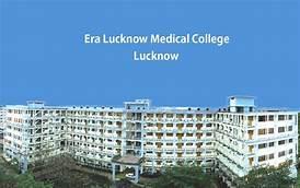 एरा मेडिकल कालेज में कोविड-19 से संक्रमित 14 मरीज,सभी स्थिर