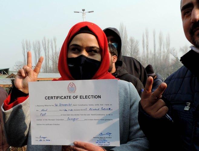 डीडीसी चुनाव में पीएजीडी ने 75 और निदर्लीय ने 35 सीटें जीती