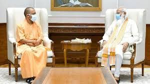 राजा महेंद्र प्रताप सिंह के नाम पर यूनिवर्सिटी के लिए मोदी योगी का आभार